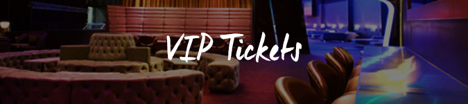 James Arthur VIP tickets