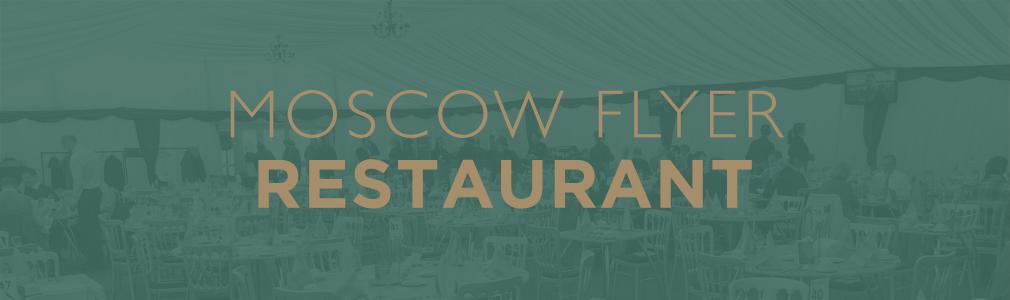 moscow flyer restaurant
