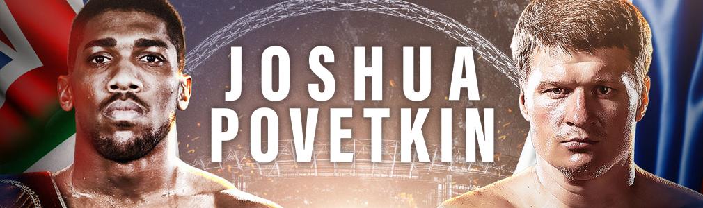 Joshua v Povetkin VIP Tickets