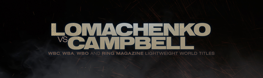 Lomachenko v Campbell VIP Tickets