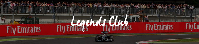 British Grand Prix Hospitality Tickets