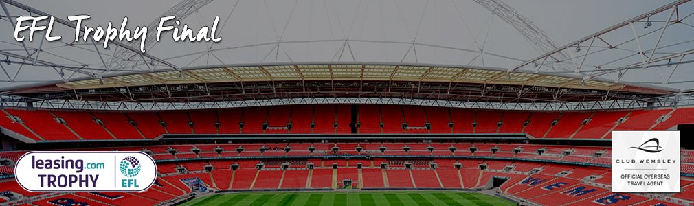 efl trophy final vip tickets